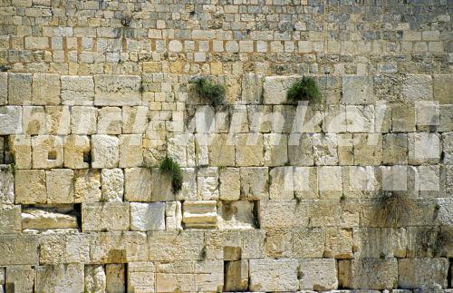 Wallfahrtsort In Israel